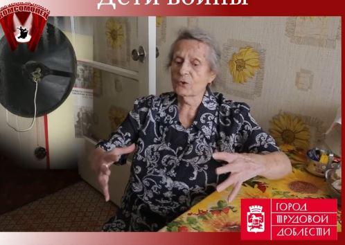Рубрика «Дети войны» / Пирятинская Зоя Даниловна