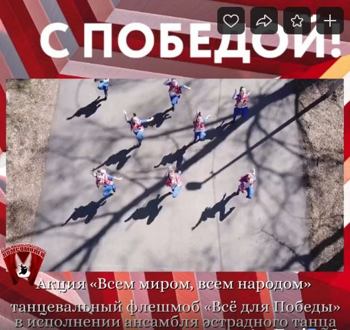 Конкурсный дебют «Умничек» и победа!!!