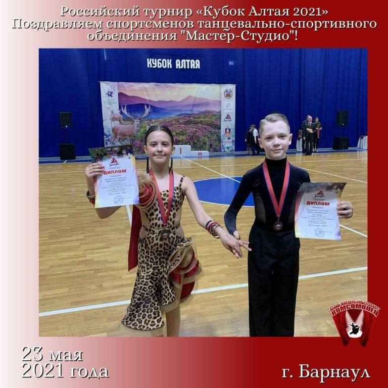 «Мастер-Студио» МАУК «ДЦ «Комсомолец порадовали своей победой