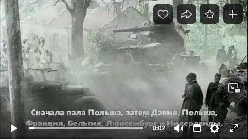 «Первый день войны»