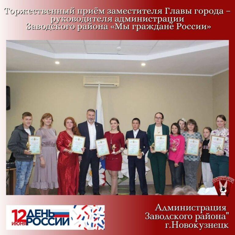 Приём заместителя Главы города – руководителя администрации Заводского района.